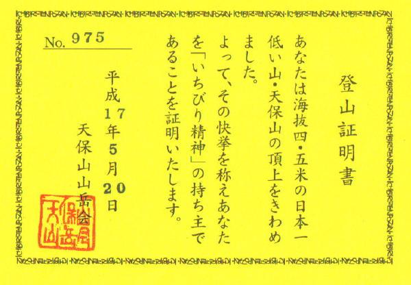 10円でお手軽です^^
