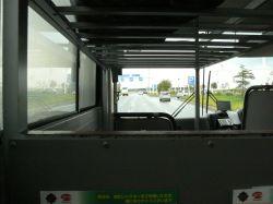 バスで移動します