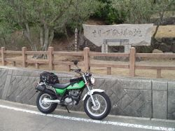 ←の道の駅の近くです