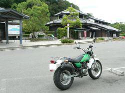 道の駅・湯ノ浦温泉