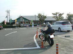 2009.9.25