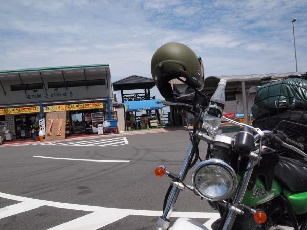 道の駅佐賀関にて