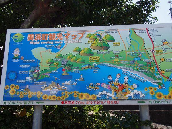 日の岬へ行きますか(・ω・)